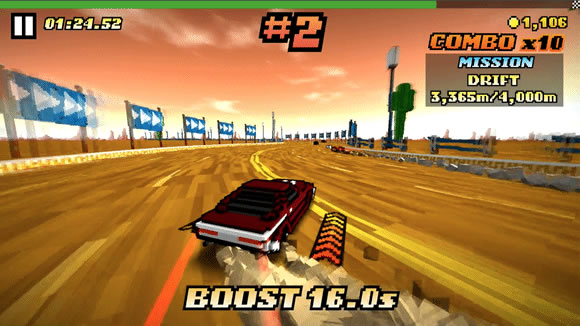 maximum_car_android