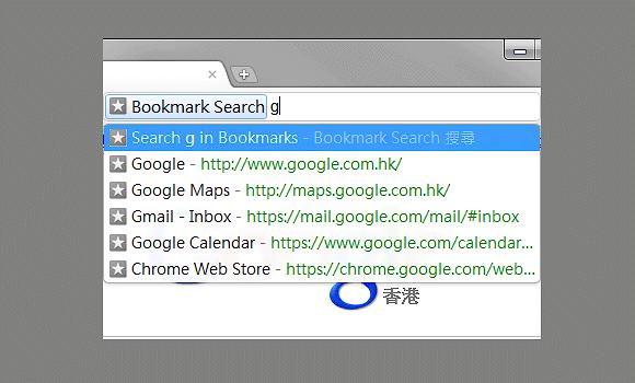 bookmark search chrome
